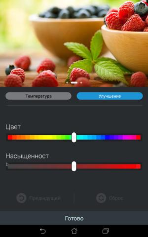 Обзор планшета Asus Fonepad 7. Тестирование дисплея
