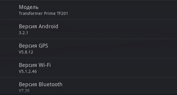 Скриншот ASUS Eee Pad Transformer Prime