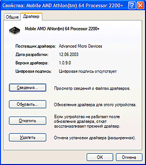 DRIVER PCNET AMD VMWARE DOWNLOAD