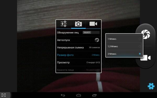 Как Установить Только 3G На Андроид