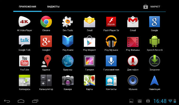 стандартный браузер андроид - фото 3