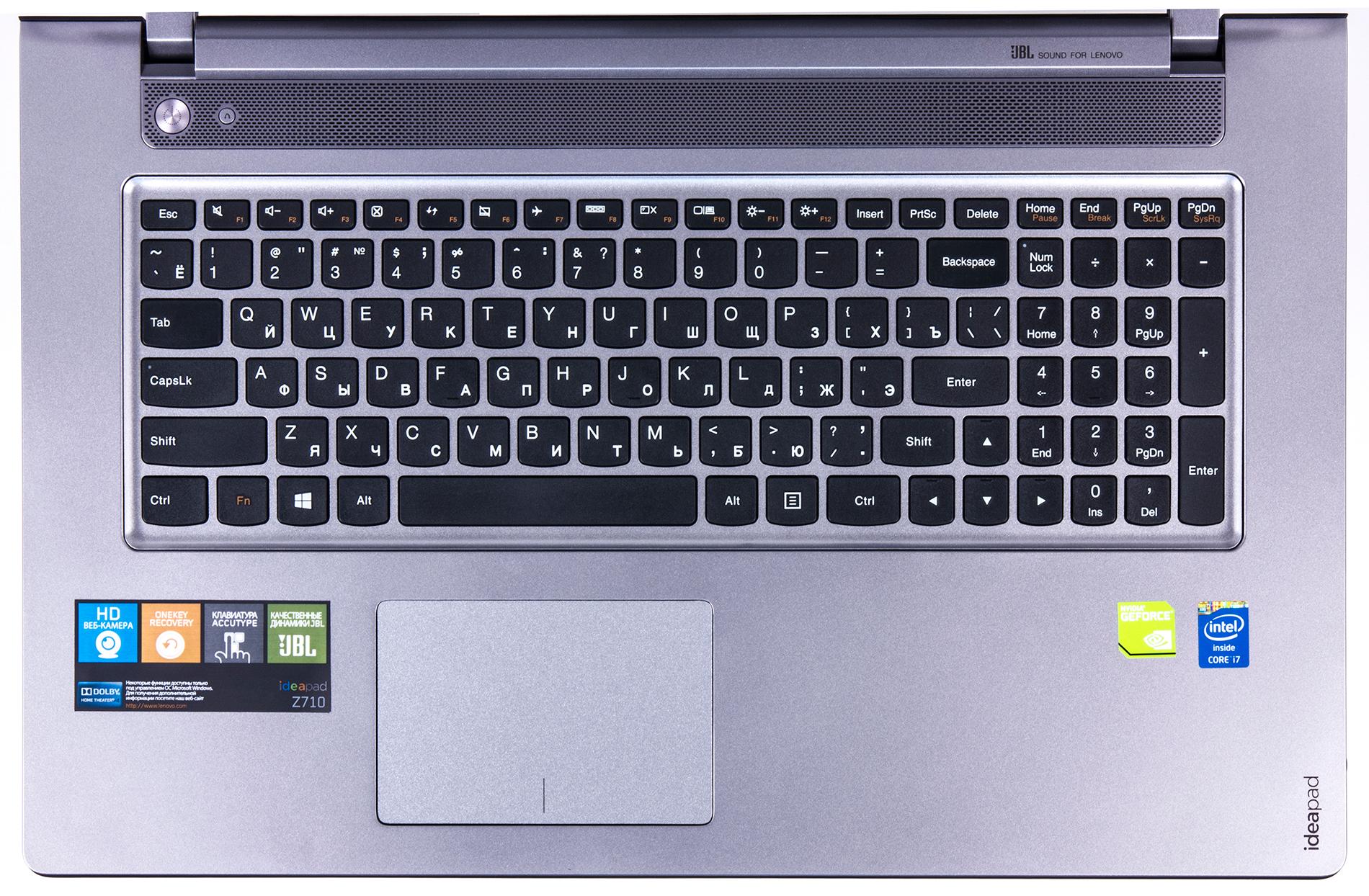 Lenovo IdeaPad Z710 Qualcomm WLAN Driver for Windows 7
