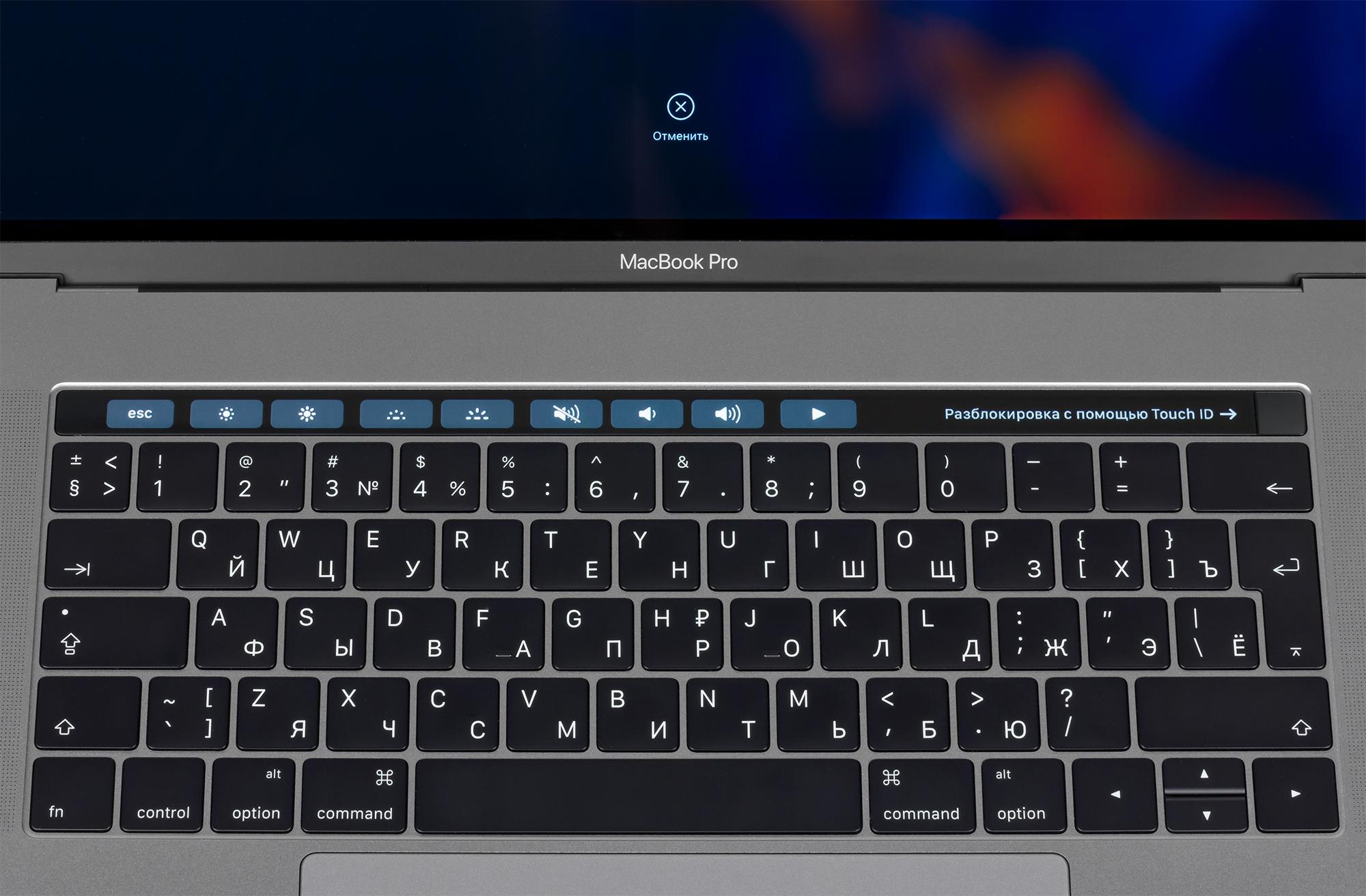 15-дюймовый Apple MacBook Pro (Late 2016):