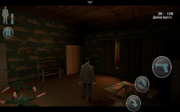 Max Payne Mobile на планшете Samsung Galaxy Tab 3 10.1