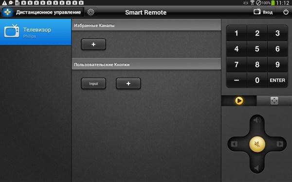 Пульт дистанционног управления на планшете Samsung Galaxy Tab 3 10.1