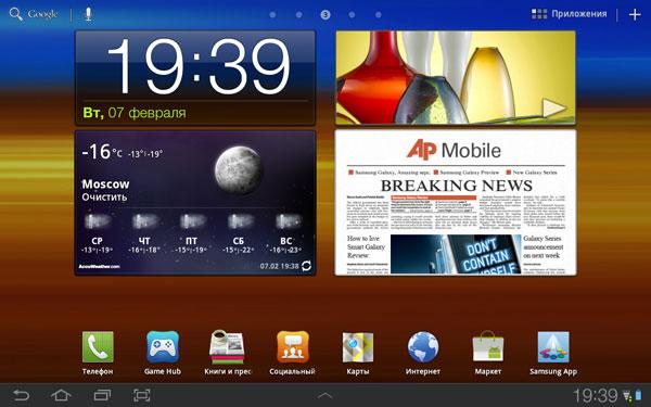 Домашний экран планшета Samsung Galaxy Tab 7.7
