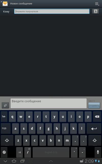 SMS на планшете Samsung Galaxy Tab 7.7