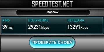 Тестирование скорости интернет-соединения 4G на планшете Samsung Galaxy Tab 8.9 LTE