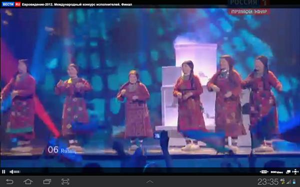 Скриншот трансляции с vesti.ru