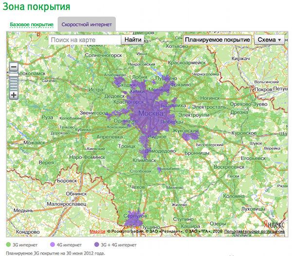 Карта покрытия 4G Мегафон