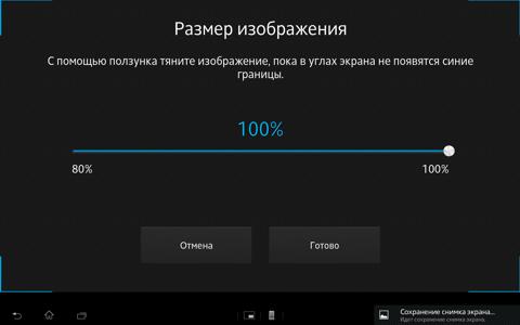 Dota 2 не на весь экран - Официальный портал