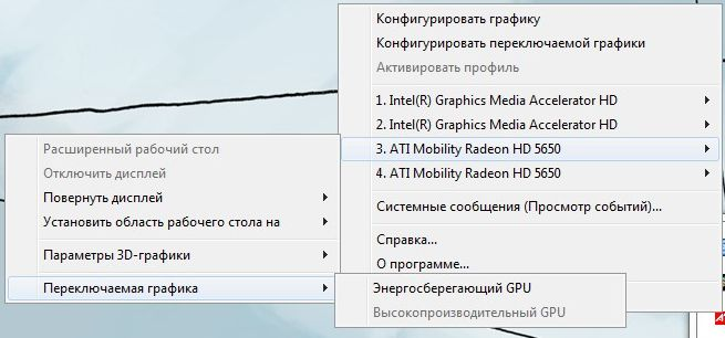 настройка графики в windows 10
