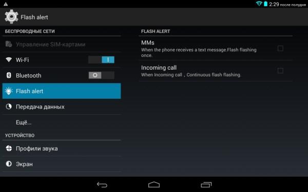 Настройки планшета Tesla Impulse 10.1 Octa
