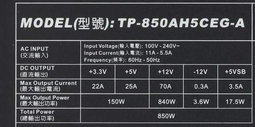 Характеристики блока питания Thermaltake TP-850AH5CEG-A Москва 850 Вт (W0428RE)