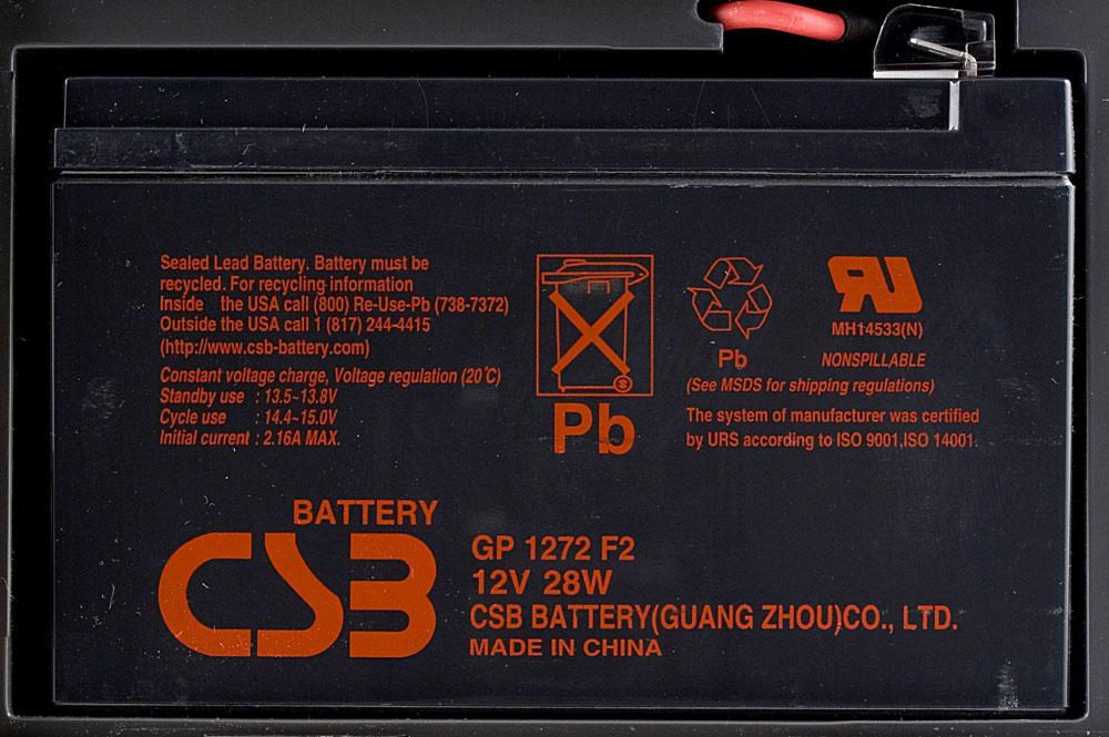 Back Ups AVR 500 схема.