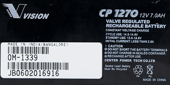Vision CP 1270