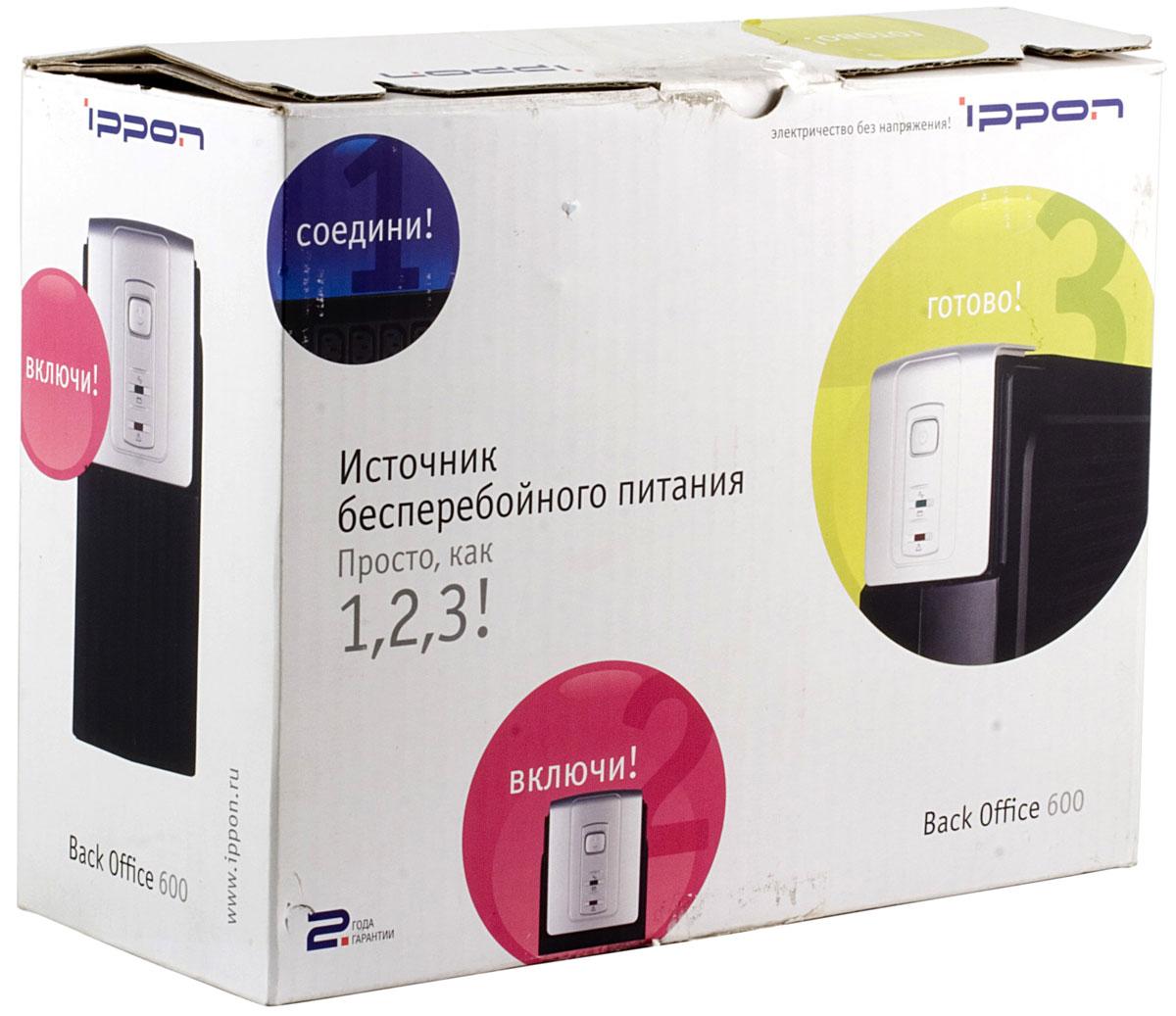 Коробка ippon back office 600