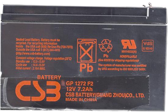 аккумулятор IPPON Smart Winner