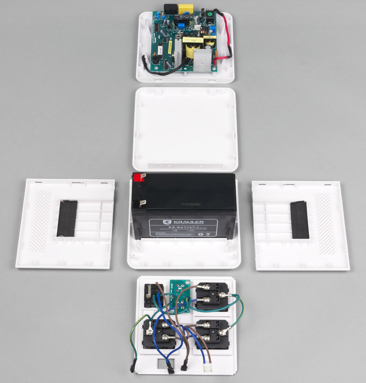 электро схема braun combimax 700