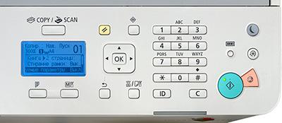 Canon iR2202N, панель управления