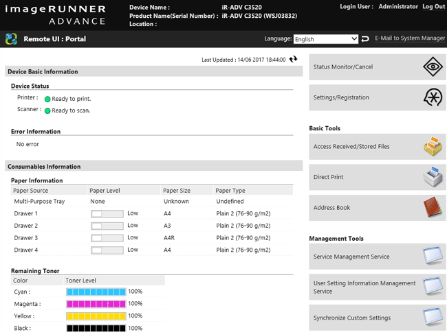 Canon iR C3520i, веб-интерфейс