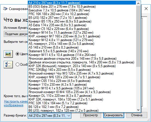 Msi B85 G43 Gaming драйвера
