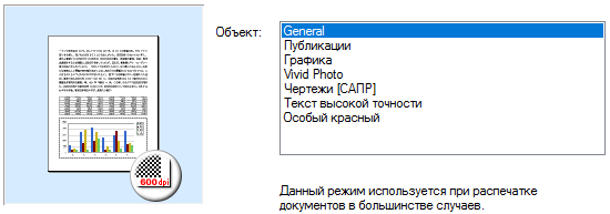 Canon iR C5560i, драйвер PCL6
