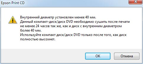 На печати программу дисках картинок для