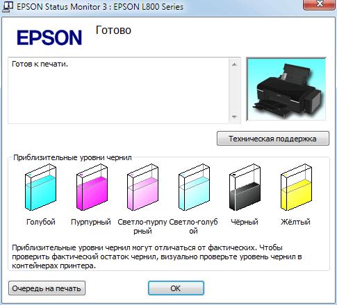 Обзор фотопринтера Epson L800