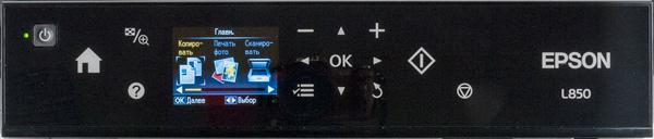 Принтер Epson L850, панель управления