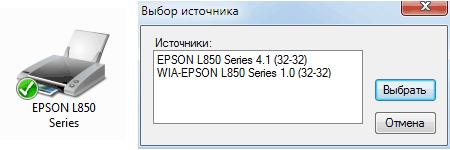 Epson L850, Автономная печать фотоизображений