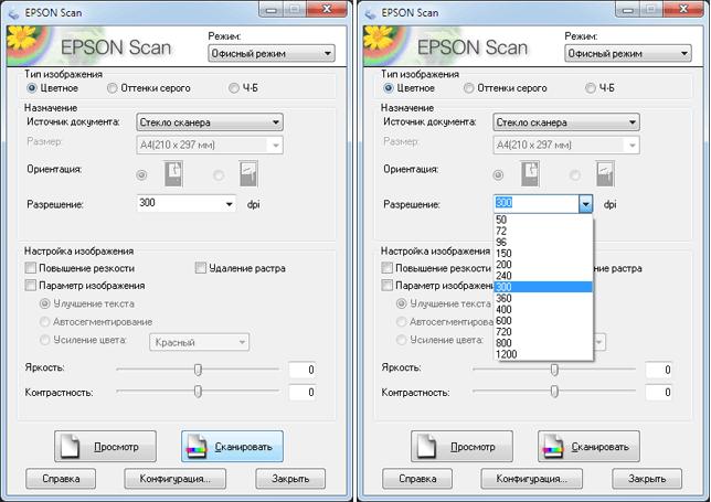 Epson L850, Драйвер сканирования TWAIN