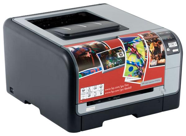 HP Color LaserJet CP1515n бюджетный цветной лазерный принтер.
