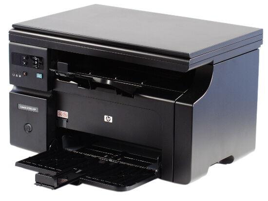 скачать программу для принтера Laserjet M1132 Mfp бесплатно img-1