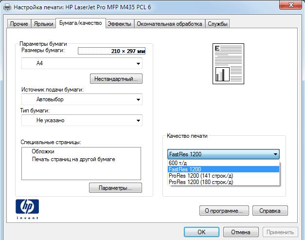 Как сделать скан на принтере m1132 mfp