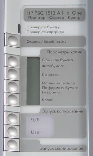 Скачать драйвера для hp deskjet 1513 all-in-one.