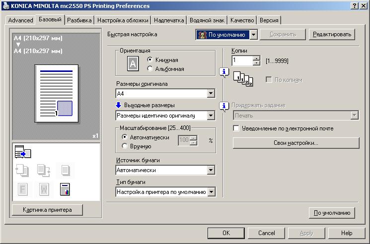 Драйвер для ieee 1284 4 универсальная поддержка печати драйвер