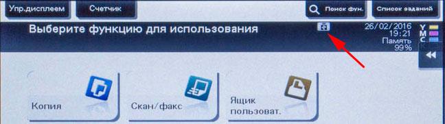 Konica Minolta bizhub C227, работа с USB-накопителями