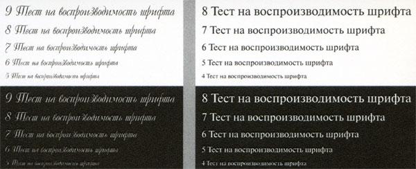Lexmark CS725de, Печать