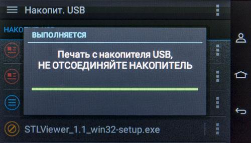 ЖК-экран