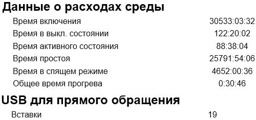Web-интерфейс