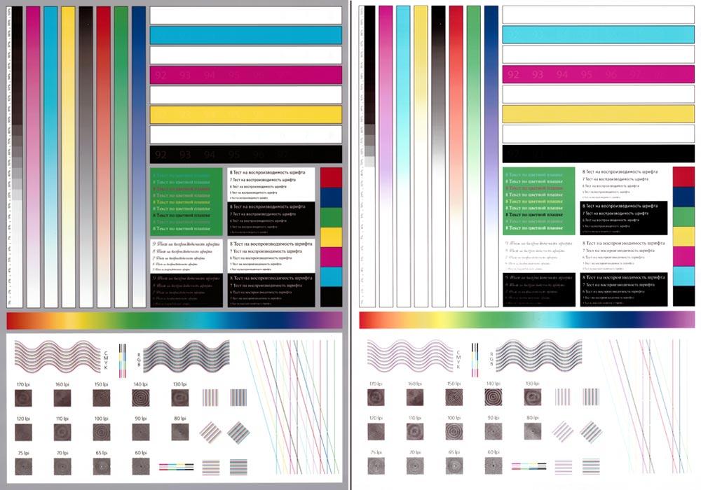 специй еще картинки видов печати принтера данного