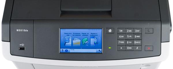 Lexmark MS610de, панель управления