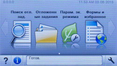 Lexmark MS610de, экранное меню