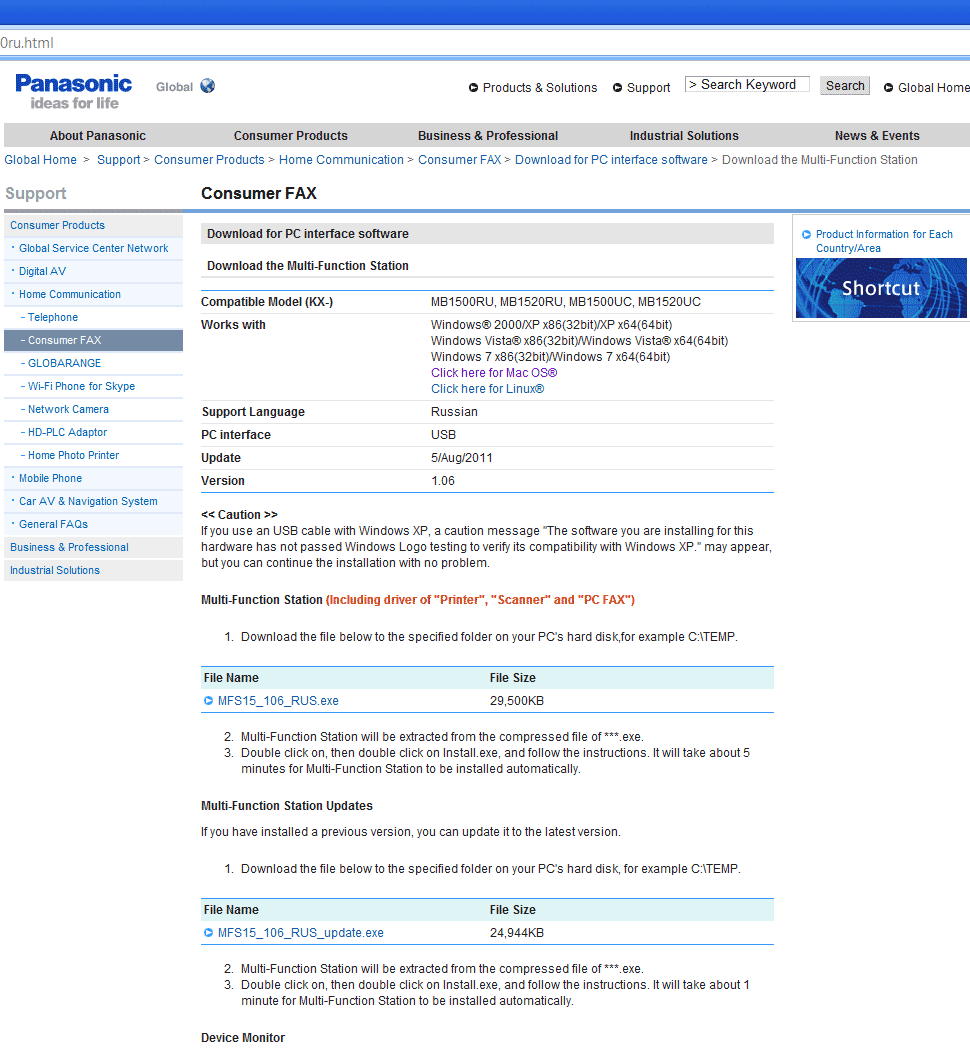 Panasonic Kx Mb2000 драйвер Windows 7