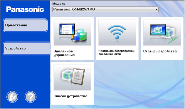 Panasonic Multi-Function Station
