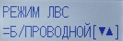 МФУ Panasonic KX-MB2571, ЖК-экран