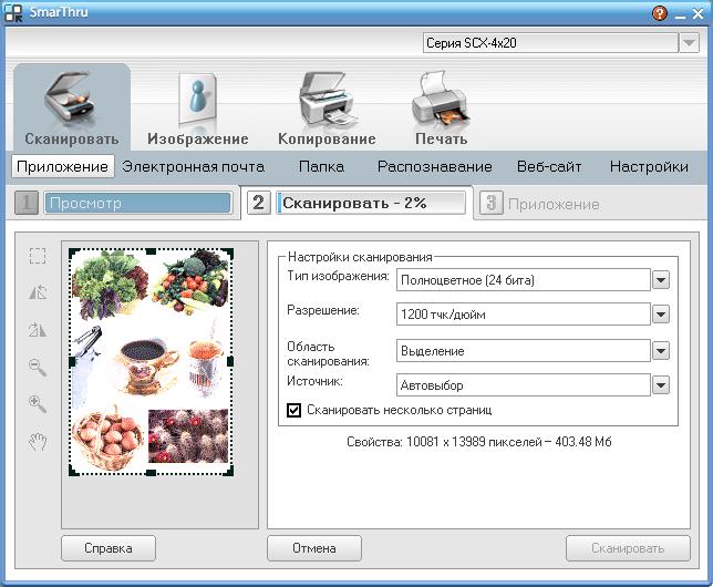 драйверы для принтера samsung scx 4200 для сканера бесплатно