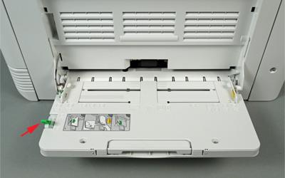Toshiba e-Studio2505H, боковой лоток