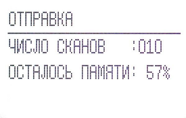 Драйвера Мфу Toshiba